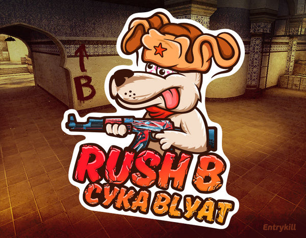 Rush B Cyka Blyat Sticker (CS:GO Dope Series 1)