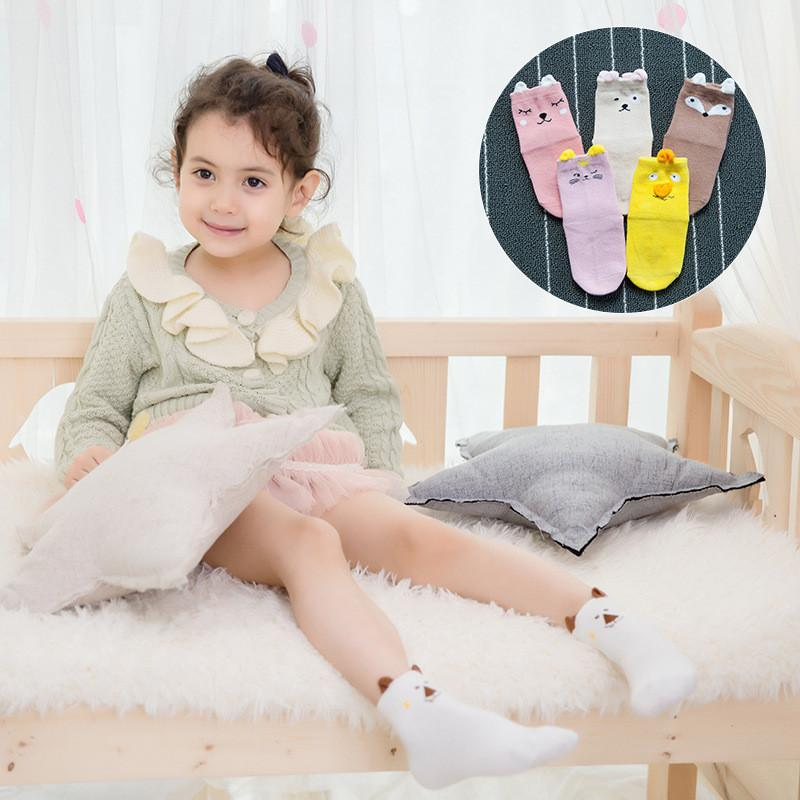 Animal Ears Kids Cotton Socks - - UPKIWI