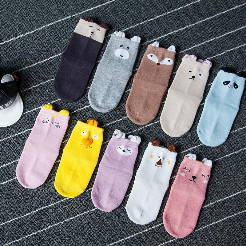 Animal Ears Kids Cotton Socks-UPKIWI