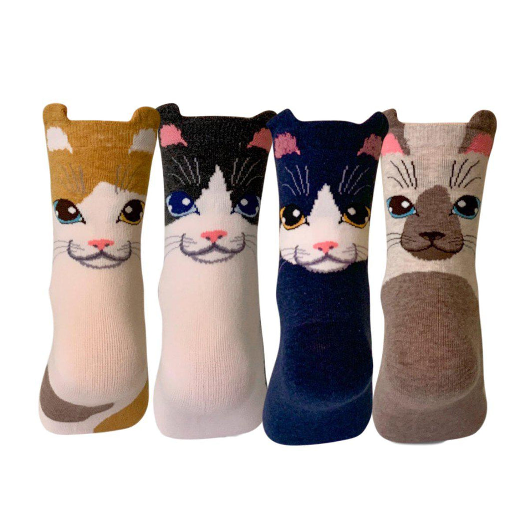 Curious Cat Women's Ankle Socks - 4 Pairs Pack / Women's Shoe Size 5-9 - UPKIWI