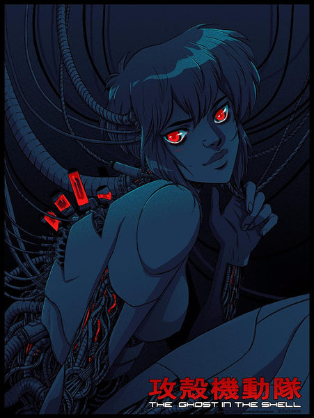 """The Ghost in the Shell"" Print by Becky Cloonan"