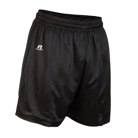 Gym Strip Shorts (Royal Bay Secondary)