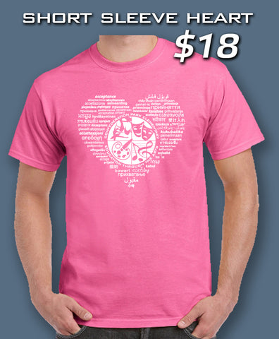 Short Sleeve Heart Shirt (Confederation Park)