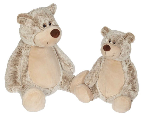 EB Jumbo Benjamin Buddy Bear - Limited Edition *OUT OF STOCK*