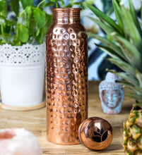 Beautiful Stylish Reusable Water Bottle