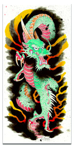Dragon Print - Rick Brown