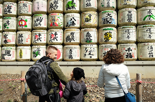 Traveling to Tokyo with Kids: A Parents Guide
