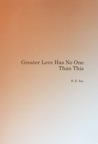 Greater Love Has No One Than This (English)