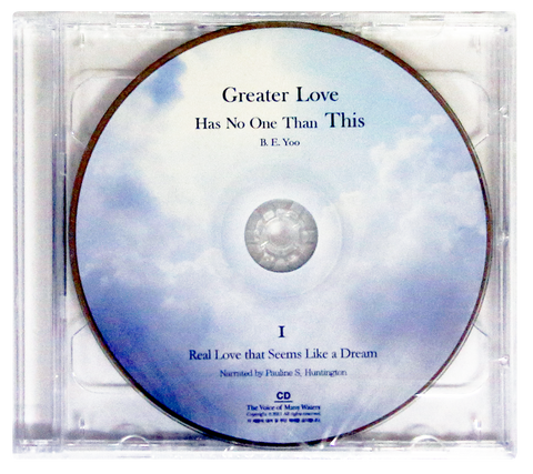 Greater Love Has No One Than This (English 2 CDs)