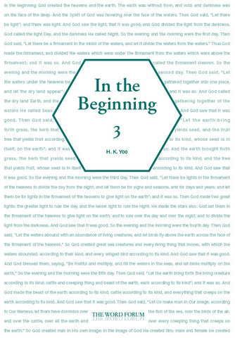 In the Beginning 3