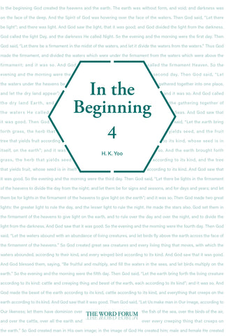 In the Beginning 4