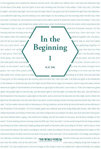 In the Beginning I