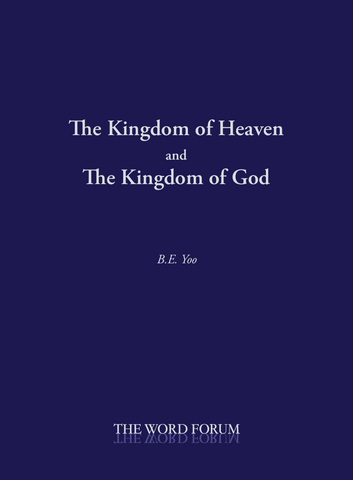 The Kingdom of Heaven and the Kingdom of God