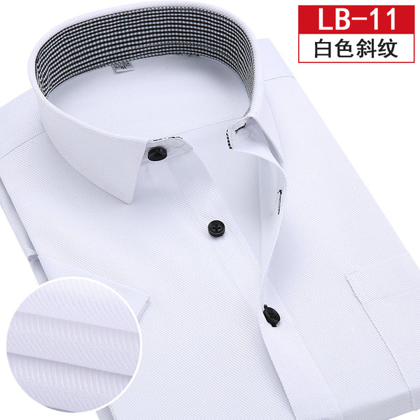 2016 Hot Brand Summer Plus Size Men Shirt Slim Fit Striped Business Formal Shirt Short Sleeve Mens Dress Shirts Office Tops - The Big Boy Store