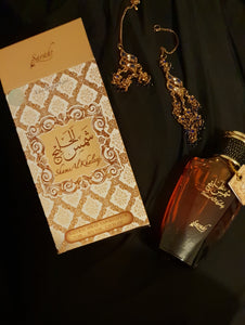 SHAMS AL KHALEEJ BY SARAH'S CREATIONS