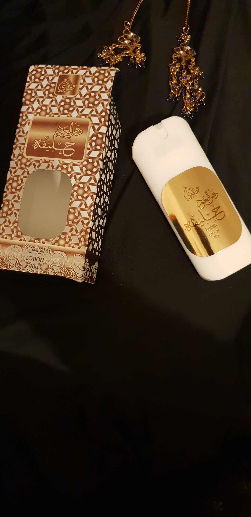 ARABIAN BEAUTY REGIME SET