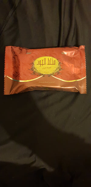 MY ARABIAN SCENT SET