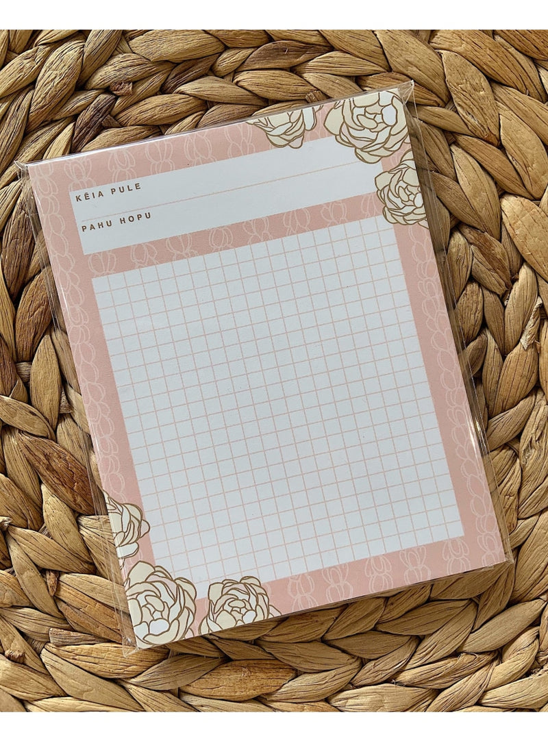 Kakou Collective Stationary Pīkake Grid Notepad Valia Honolulu