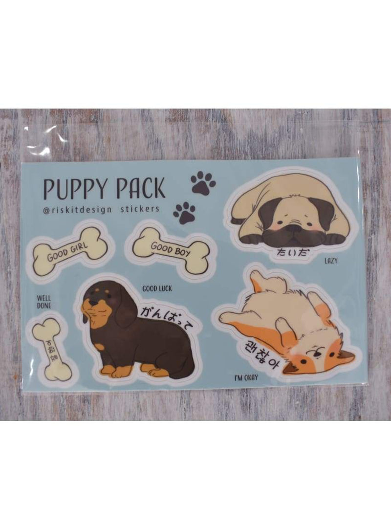 Puppy Sticker Pack