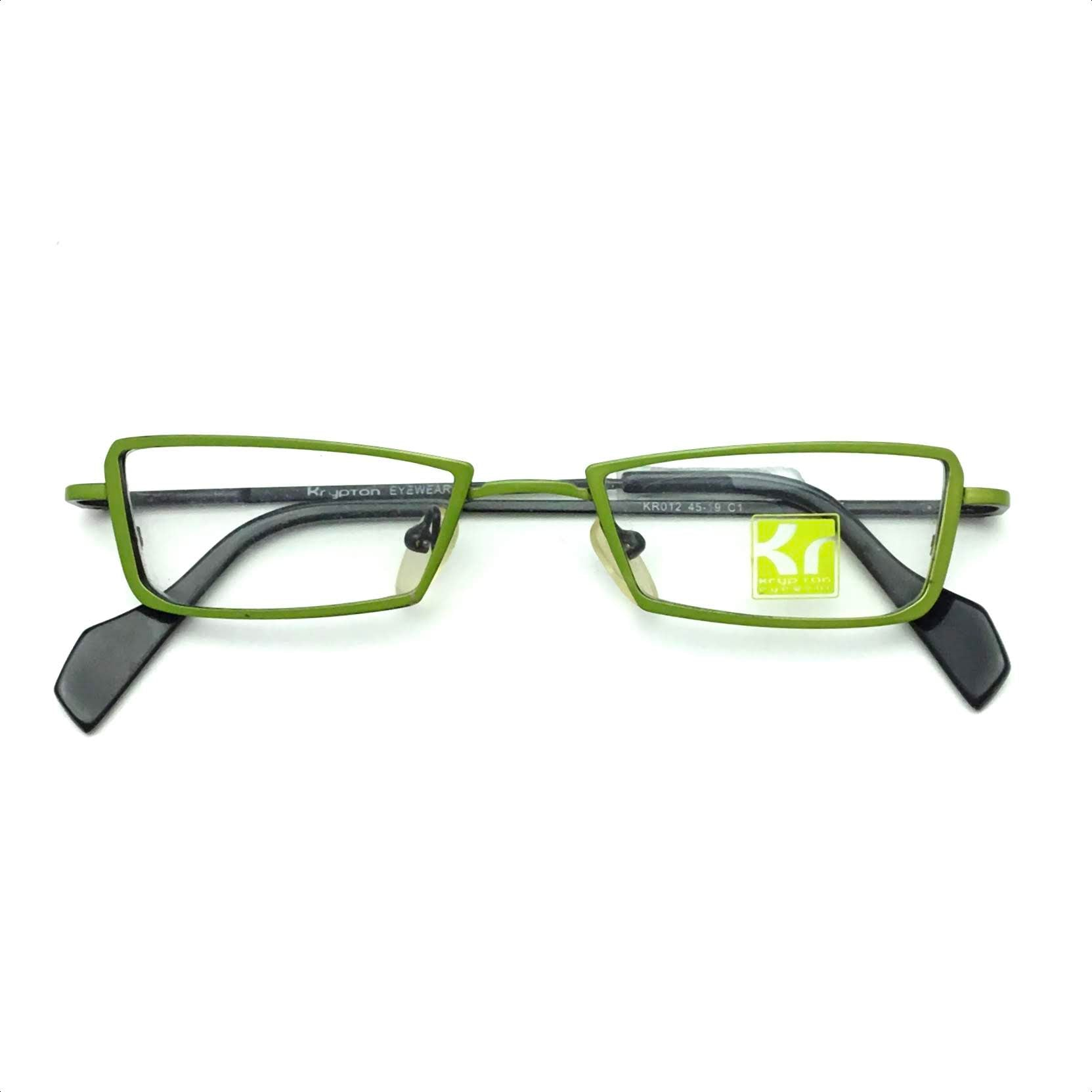 Krypton Glasses $39 Unique B6