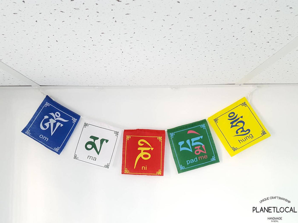 COMPASSION- Large Colourful Handmade Nepalese Cotton Flags