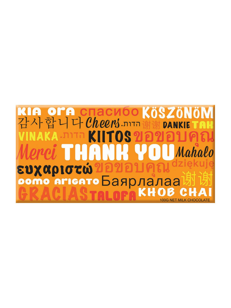 Bloomsberry Chocolate | Thank You Multi Language