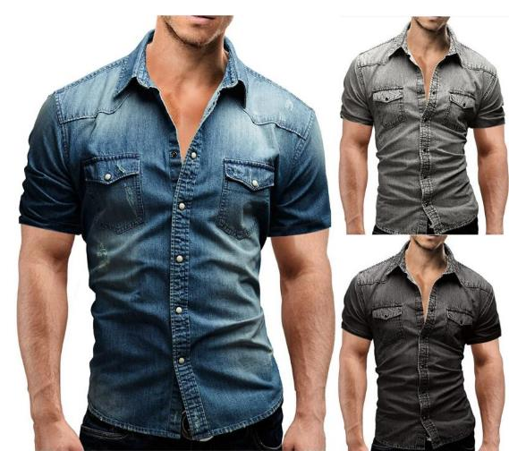 Men's Denim Slim Shirt CODE: mon1121