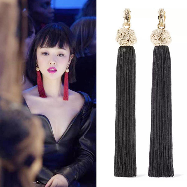 Different pattern Dragon fly tassel Earings CODE: mon500