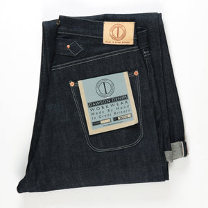 DAWSON WIDE LEG JEANS : DD04 13.5OZ BROWN WEFT RED LINE SELVEDGE
