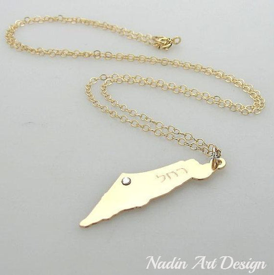Name Israel Map Pendant Necklace - Jewish Gift