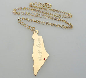 Name Israel Map Pendant Necklace