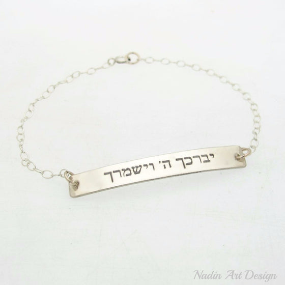 Hebrew engraved silver bracelet