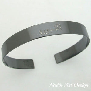 arabic bracelet - personalized arabic jewelry