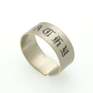Custom Engraved Mens Ring