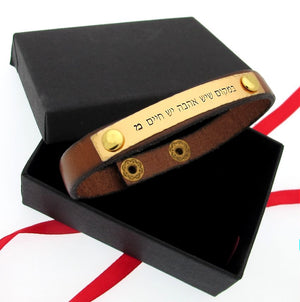 Latitude Longitude Custom Leather Bracelet for Men