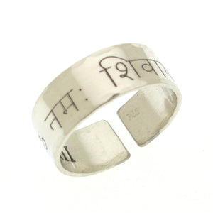 Sterling Silver Mantra Ring