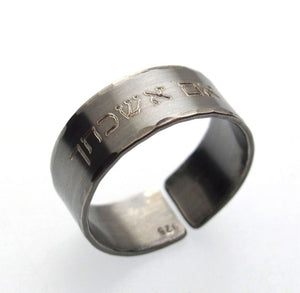 Gift for Mountain Bikers - Custom Ring for Men