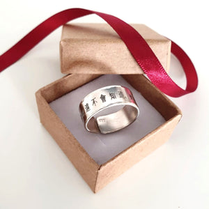 Kanji Ring - Personalized Japanese Chinese Ring