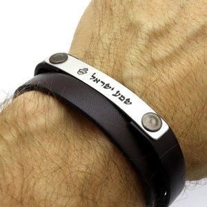 Bible Blessings Bracelet for Men