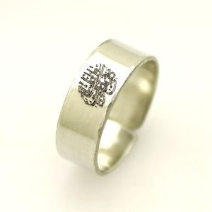 Custom Arabic Calligraphy Ring