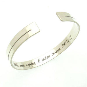 Line Bracelet - Secret Message Gift for Men