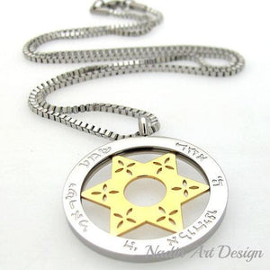 Jewish Star of David Pendant Necklace - Gold Magen David Star Pendant