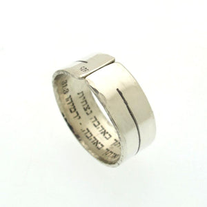 Center Line Sterling Silver Mens Ring