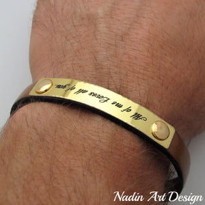 Custom engraved brown band bracelet
