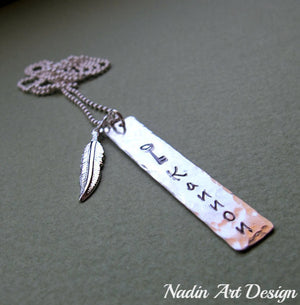 Feather charm nameplate necklace