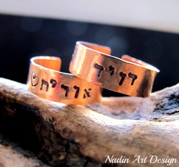 Wide Copper band ring