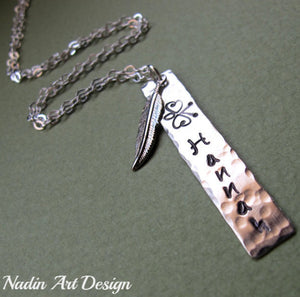 Long pendant hand stamped necklace with charm