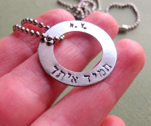 Hebrew Personalized Pendant Necklace