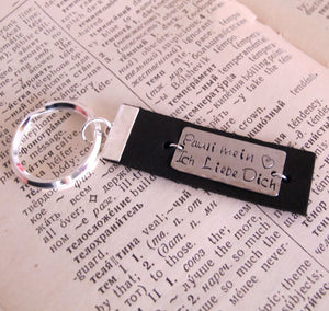 Engraved Message Custom Leather Keychain