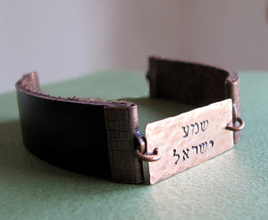 Perosnalized Jewish Prayer Bracelet for Men